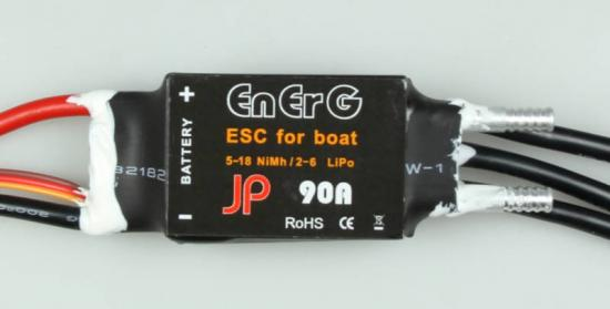 EnErG Pro Marine 90 Sbec Esc (90A)(W/Cooled)