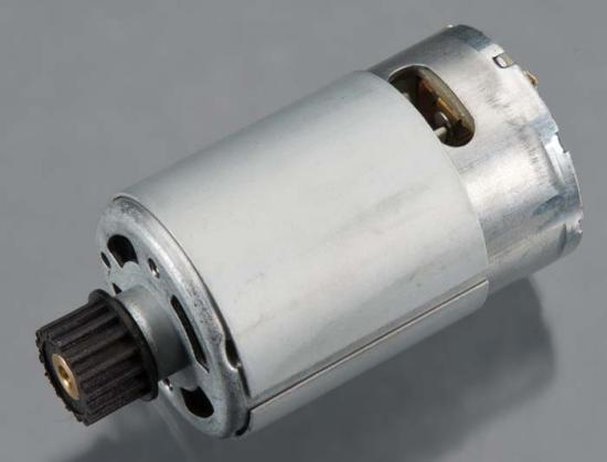 Kyosho Motor For B7016 Starter Box
