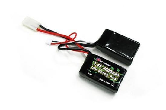 Carisma Gt14B 7.4V 2000Mah Lipo Saddle Battery