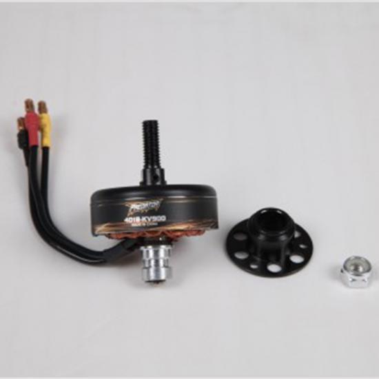FMS Fox/1100mm F6F/Ask23/Asw28 Motor 4018 Kv900