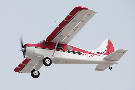 FMS DHC-2 Beaver V2 2000mm With Reflex Stability System - ARTF