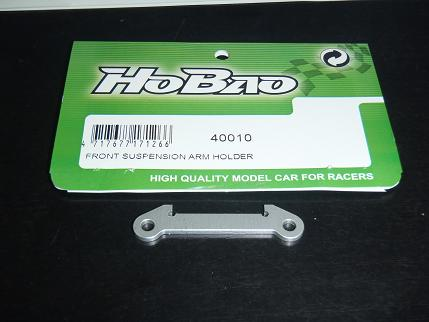 Hobao H2 Front Suspension Arm Holder
