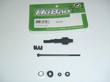 Hobao H2 Top Shaft Set
