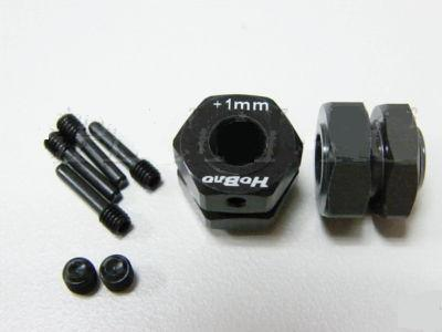 Hyper ST Wheel Hub Set +1mm (1 pair)