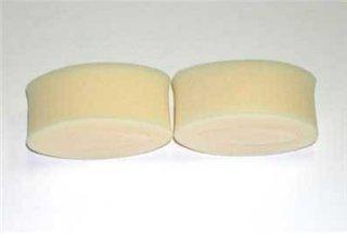 Hyper 8 Air Filter Foam (Inner)