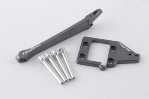 Hyper 8 Strengthen Rear Brace Set For 88069 Chassis