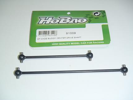 Hobao Hyper Ep Cage Buggy Center Drive Shafts