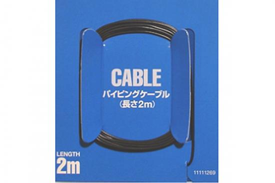Tamiya Detail Cable 0.5mm Od Bla