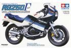 Tamiya Suzuki Rg250