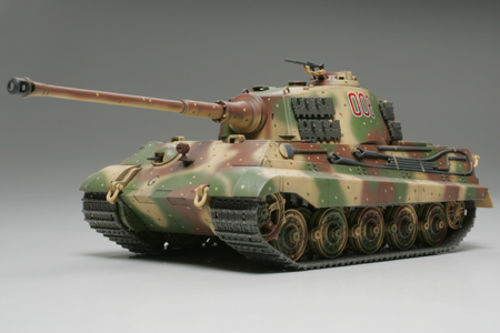Tamiya German King Tiger Production