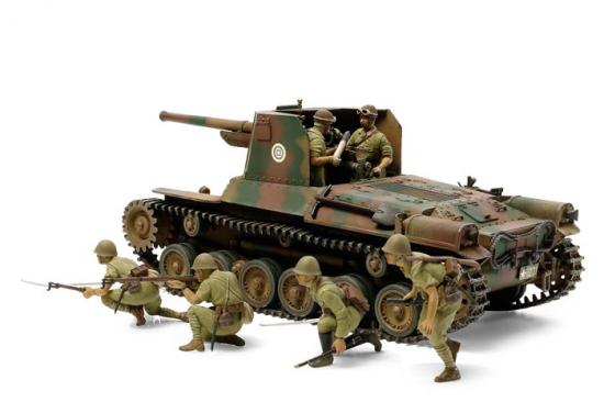 Tamiya 1/35 Type 1 W/6 Figures