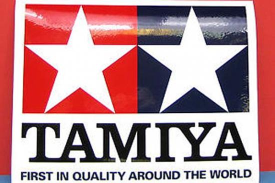 Hobby Co Clear Coated Sticker (L) 15X5X20Cm