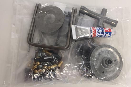 Tamiya Metal Parts Bag A For Df-02
