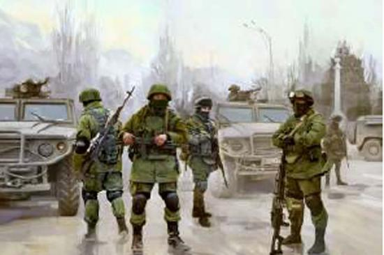 Zvesda Modern Russian Infantry