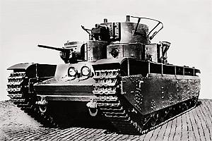 Zvesda Soviet Tank T-35