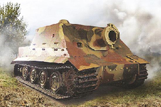 Zvesda Sturmtiger Heavy Assault Gun