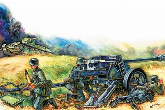 Zvesda Pak-40