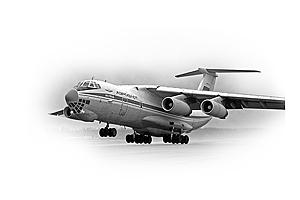 Zvesda 1/144 Iiyushin Il-76