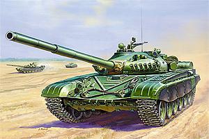 Zvesda 1/100 T-72