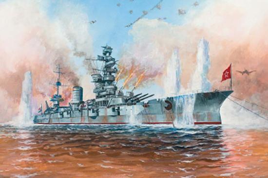 Zvesda 1/350 Battleship Marat