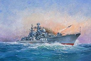 Zvesda 1/700 Russian Destroyer Sovremenny