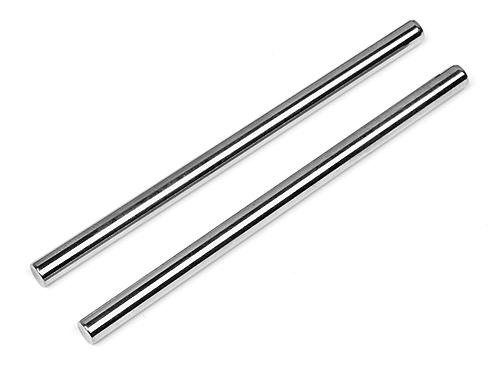 Suspension Pin 4X71mm Silver (Front/Inner) D8
