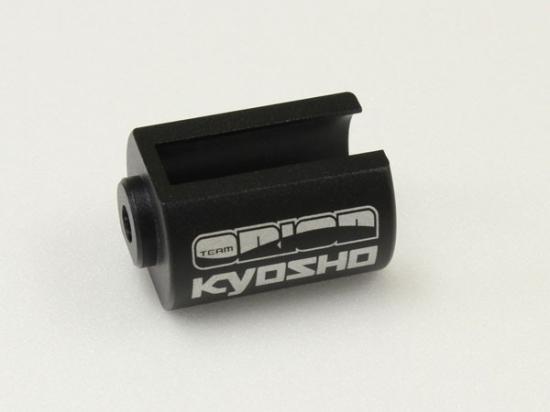 Kyosho Aluminium Bls Motor Sleeve For Mini-Z Ve