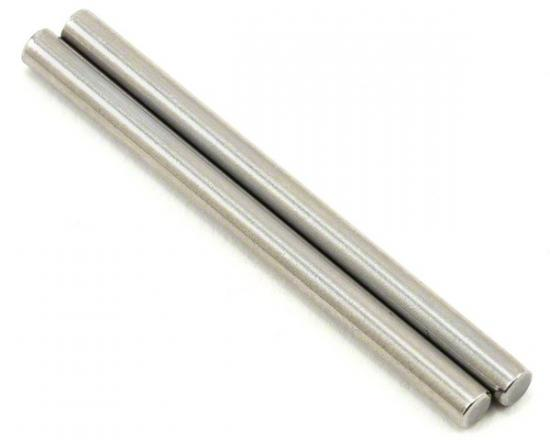 Pivot Pin; plain 45mm x 1/8