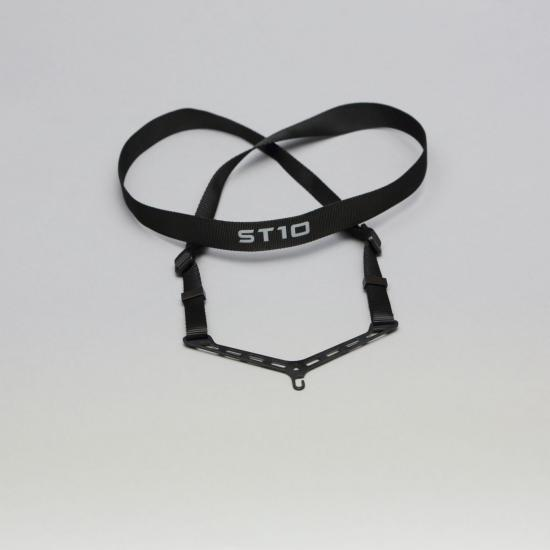 Yuneec Neck Strap: ST10 ** CLEARANCE **