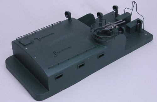 Cockpit Cover - PT-109