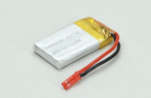 U828 Battery