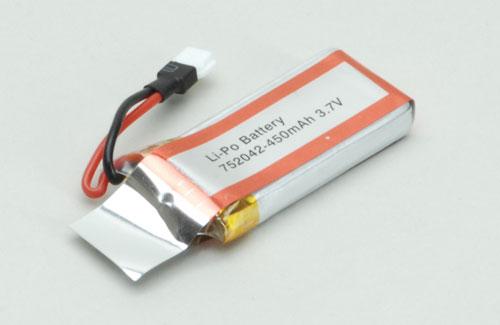 U841 Battery
