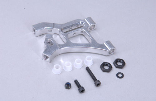Rear lower alloy wishbone/narrow