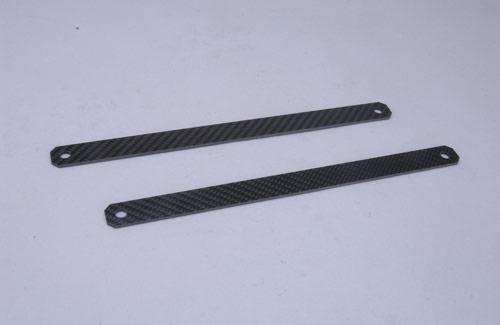 Carbon Fibre Side Guards 263mm(Pk2)