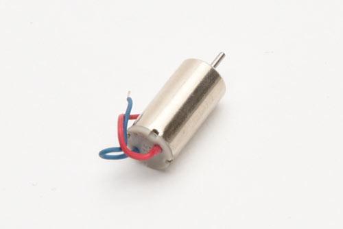 U846 Tiny Standard Motor